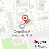 ООО Компания Тензор