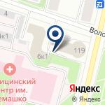 Компания опипО на карте