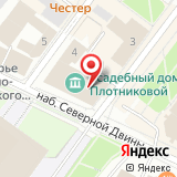 Русское искусство XVIII-начало XX вв.