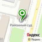 Местоположение компании Исакогорский районный суд