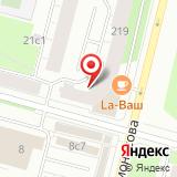 Техноавиа-Архангельск