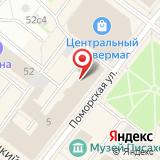 Адвокатский кабинет Ворониной С.Н.
