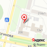 Россельхозцентр по Архангельской области