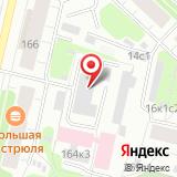 Центр гигиены и эпидемиологии в Архангельской области