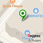 Местоположение компании Pikabolo
