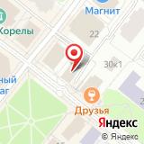 Филиал РТРС Архангельский областной радиотелевизионный передающий центр