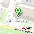 Местоположение компании Арбитражный суд Архангельской области