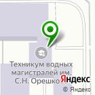 Местоположение компании Архангельский техникум водных магистралей им. С.Н. Орешкова