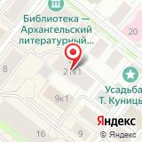 ООО Он-лайн