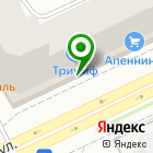 Местоположение компании Аква-САН