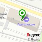 Местоположение компании Дар