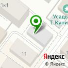Местоположение компании Результат