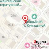 АрхСтройФинанс