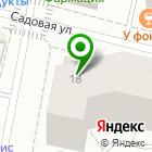 Местоположение компании Нотариальная палата Архангельской области