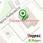 Местоположение компании Медико-диагностический центр