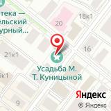 Усадьба М.Т. Куницыной