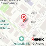 Архангельский Клинический Центр по профилактике и борьбе со СПИД и инфекционными заболеваниями