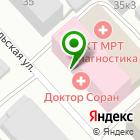 Местоположение компании МРТ-ДИАГНОСТИКА