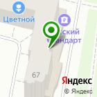 Местоположение компании Скрин-TV