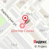 ООО Евробытсервис