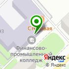 Местоположение компании Архангельский финансово-промышленный колледж