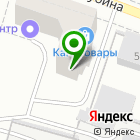 Местоположение компании Копия-Т
