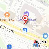 Архангельская областная общественная организация ветеранов (пенсионеров) войны