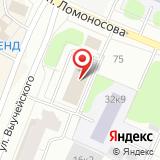 Министерство промышленности и торговли по Архангельской области