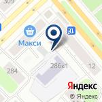 Компания Каргополочка на карте
