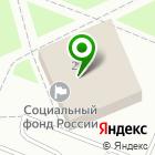 Местоположение компании VigossDenim