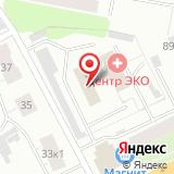Отдел судебных приставов по Ломоносовскому округу г. Архангельска
