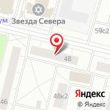 Ателье на ул. Гайдара, 48