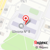 Архангельская Федерация стрельбы из лука
