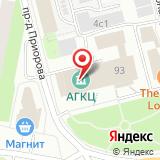 Архангельская городская общественная организация ветеранов (пенсионеров) войны