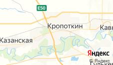 Гостиницы города Кропоткин на карте