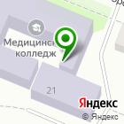 Местоположение компании Архангельский медицинский колледж