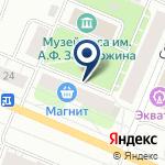 Компания Моё на карте