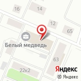 ПАО Архангельский промышленный комбинат