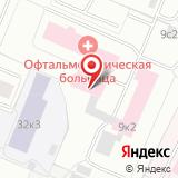 Архангельская Областная Клиническая Офтальмологическая Больница