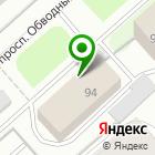 Местоположение компании MikroTik29.RU