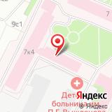 Областная детская клиническая больница им. П.Г. Выжлецова