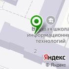 Местоположение компании Колледж телекоммуникаций и информационных технологий