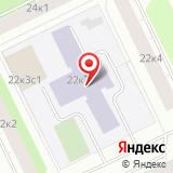 Архангельская ДЮСШ №1