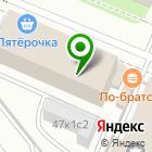 Местоположение компании HILST-Архангельск