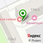 Местоположение компании ЗДОРОВАЯ СЕМЬЯ