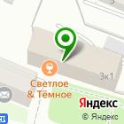 Местоположение компании Смартком