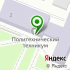 Местоположение компании Архангельский политехнический техникум