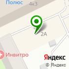 Местоположение компании Перекрёсток