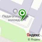 Местоположение компании Архангельский педагогический колледж