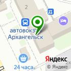 Местоположение компании КосмоЗоо